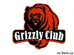 Барбершоп Grizzly Club Київ, ул. Голосеевская 2 район Деміївка