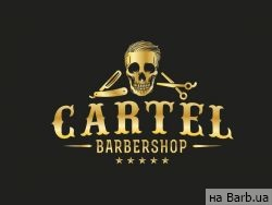 Барбершоп Cartel Barbershop Киев
