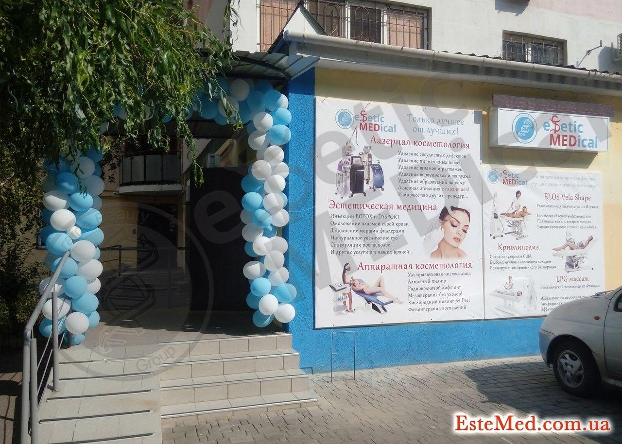 Механическая чистка лица в Одесса фото отзывы Лазерхауз