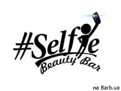 Selfie beauty bar